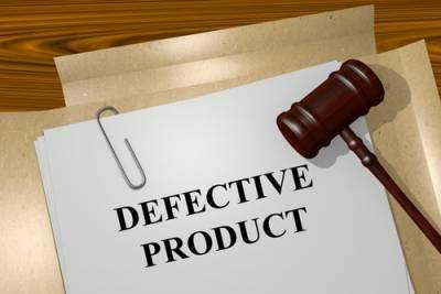 IL defective product lawyer