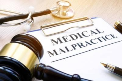 IL malpractice lawyer